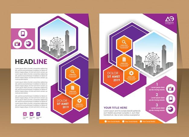 年次報告書テンプレート幾何形状設計ビジネスパンフレットカバー