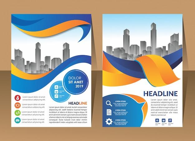 Дизайн шаблона обложки современный годовой отчет