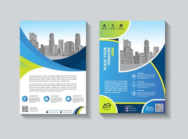 ビジネスパンフレットチラシデザインアニュアルレポート表紙