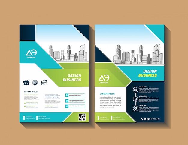 抽象的な年次報告書テンプレート幾何学的ビジネスパンフレットカバー