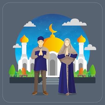 モスクの前でイスラム教徒のカップル