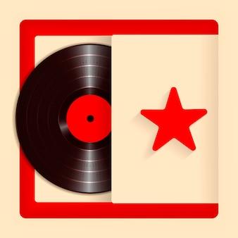 カバーモックアップでリアルなビニールレコード。
