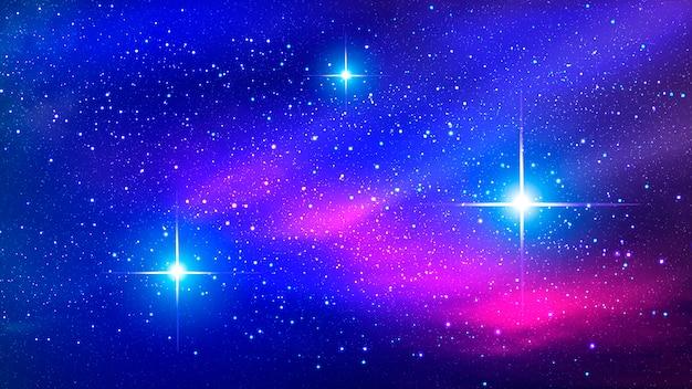 宇宙背景のカラフルな星雲
