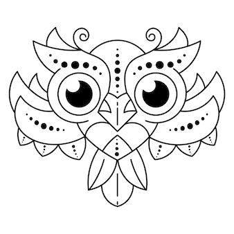 かわいい黒と白のフクロウ