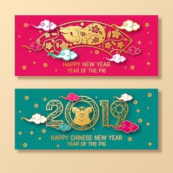 紙のスタイルで黄金の新年のバナー