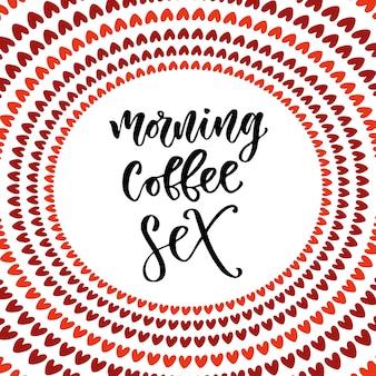 Утренний секс кофе. современные ручные надписи. кисть для карандашей для плакатов или карточек