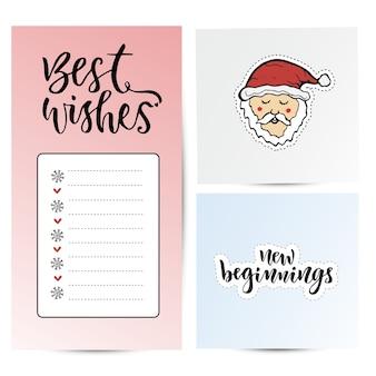 最高の願いのための紙に注意してください。新年の付箋。新年の装飾とサンタクロース。新しい始まりの書道