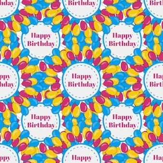 カラフルな風船とベクトル誕生日シームレスなパターンの背景
