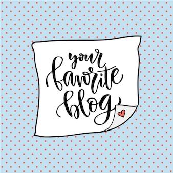 お気に入りのブログ。ソーシャルメディアのアイコン。ベクトル手書き書道文字