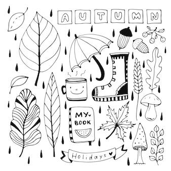 季節の装飾のための秋の落書きセット