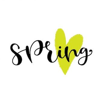 春のタイポグラフィのアイコン。書道グリーティングカード。ポスターテンプレートの背景。
