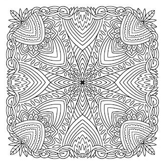 Раскраска распечатка страницы