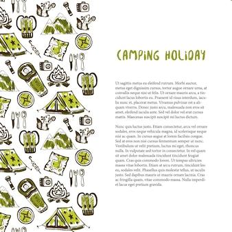 キャンプ休日の要素と手描きの装飾。夏休みの背景。ベクトル旅行テンプレート