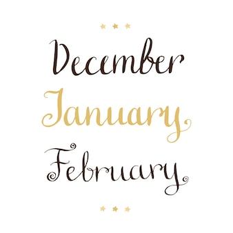 Рукописные зимние месяцы - декабрь январь февраль векторные надписи.