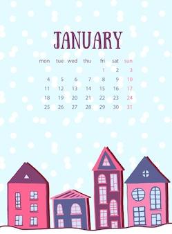 Январьский шаблон календаря. зимняя улица с симпатичным домом. новогодняя открытка