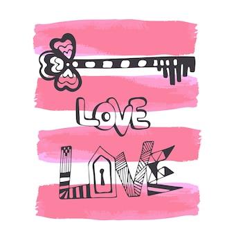 かわいい手書きのバレンタインデーカード、デオドルレタリング。プリント、グリーティングカード用。