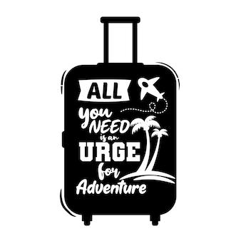 Премиум мотивационная цитата о приключениях