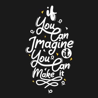 あなたがそれを想像することができればあなたはそれを作ることができます
