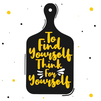 Чтобы найти себя, подумай сам