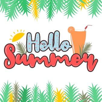 レタリング:こんにちは夏