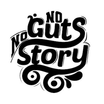 Нет смелости, нет истории. цитата типография надписи для дизайна футболки