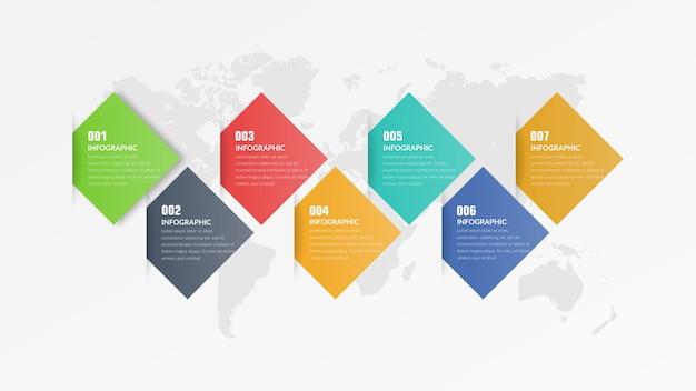 セブンポイントカラフルなインフォグラフィック要素ビジネスプロセス