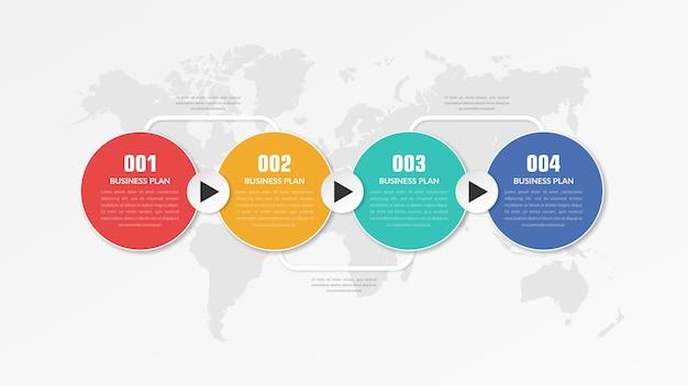 Красочные инфографики элемент бизнес-процесса