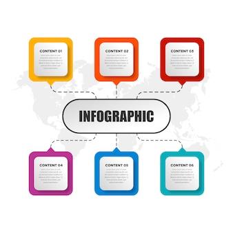 カラフルなビジネスインフォグラフィック要素デザイン