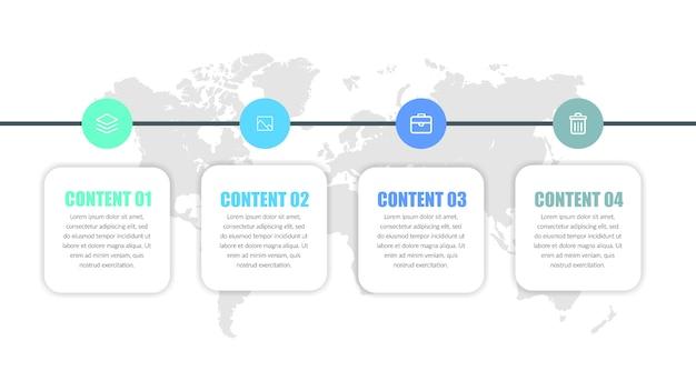 抽象的なビジネスインフォグラフィックタイムラインデザイン