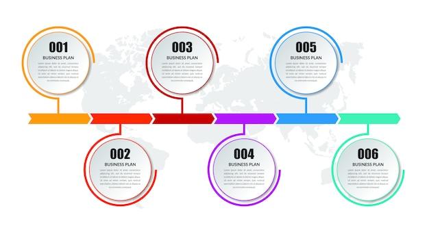 Шесть шагов бизнес инфографики элемент дизайна