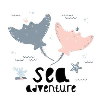かわいいアカエイ、海の冒険。