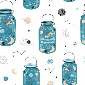 スペースの瓶とかわいいのシームレスパターン。