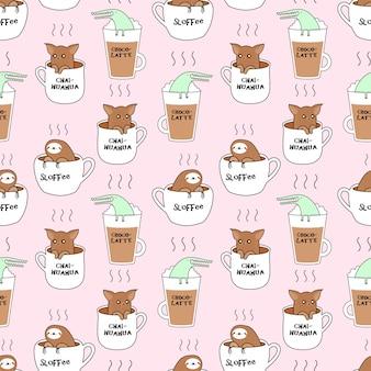 かわいいコーヒー犬とワニのシームレスパターン