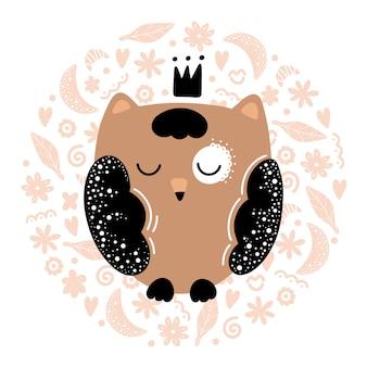 かわいい茶色のフクロウ