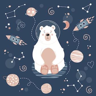 宇宙のシロクマとかわいいのシームレスパターン