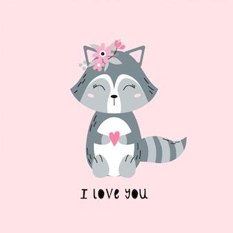 かわいいアライグマ。わたしは、あなたを愛しています。