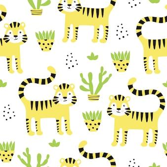 かわいい虎と植物のシームレスパターン