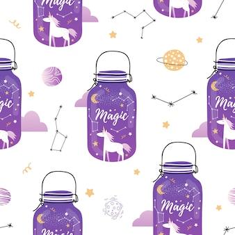 魔法の瓶でかわいいシームレスパターン
