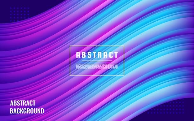 Абстрактная фиолетовая текстура потока жидкости