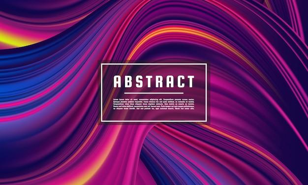 暗い紫色の抽象的な幾何学的なテンプレート、紫波色の流れの背景のベクトル