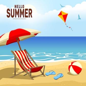 夏のグリーティングカード