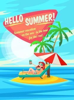 Летние каникулы фон