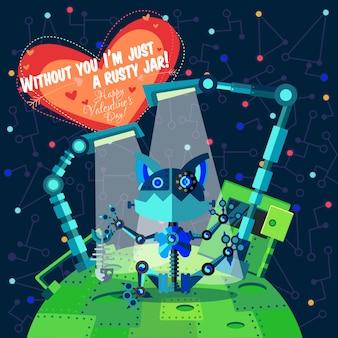 バレンタインデーのためのロボットについてのベクトルイラスト