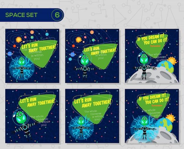 Набор векторных иллюстраций в плоском стиле о космическом пространстве.