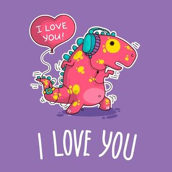 愛の恐竜についてのベクトルイラスト