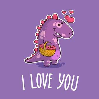 Векторная иллюстрация о динозавре в любви
