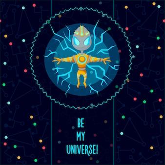 宇宙についてのベクトル図
