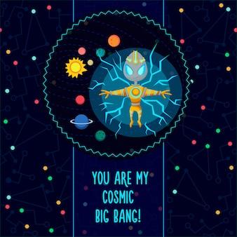 宇宙についてフラットスタイルの空間ベクトル図