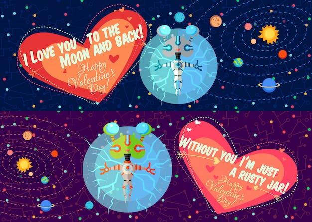 バレンタインデーのためのスペースについてのベクトルイラスト