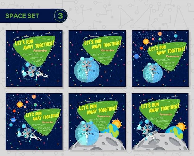 Набор векторных иллюстраций о космосе.